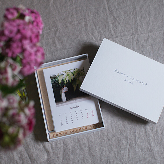 Подарочный набор календаря(3)