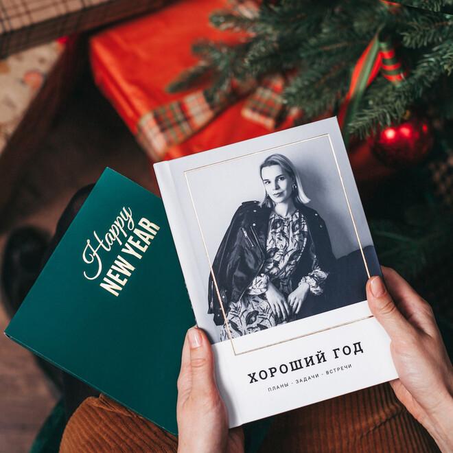 """Ежедневник """"Хороший год"""" с персональной фотообложкой(1)"""