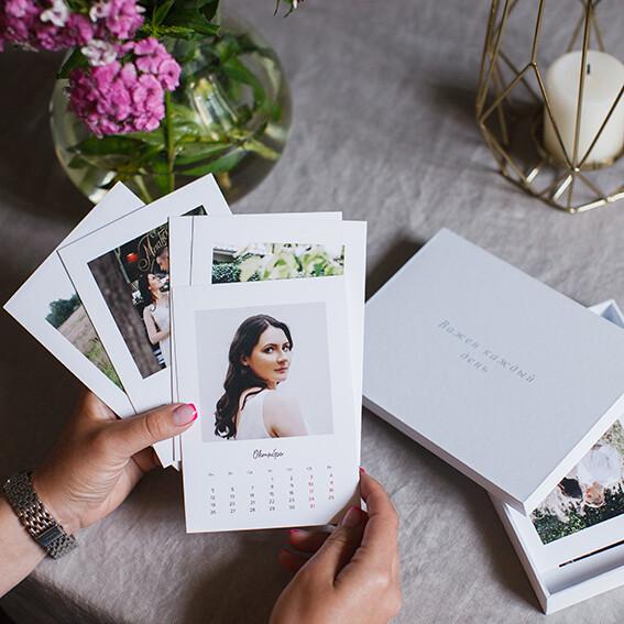 Подарочный набор календаря(1)
