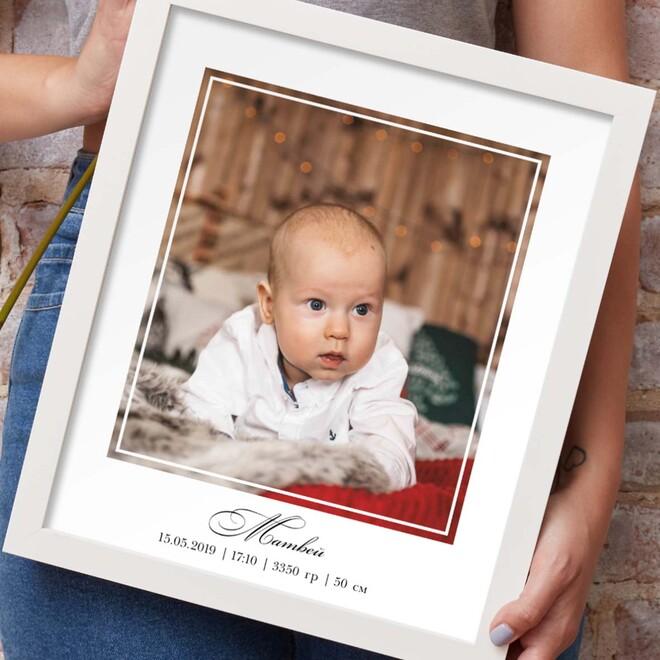 Метрика малыша в подарочной коробке(4)