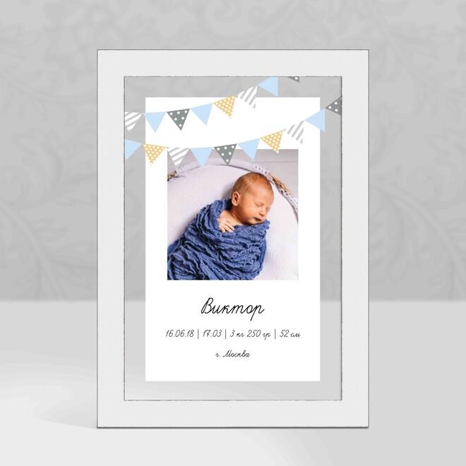 Метрика малыша в подарочной коробке(1)